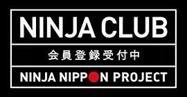 ninjaclub