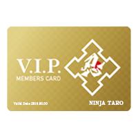 membership-card2_EN_200_sample