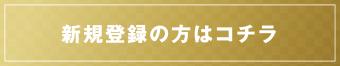 ninjya_suport_btn_02